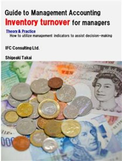 Guide to Management Accounting Inventory turnover for managers - cover