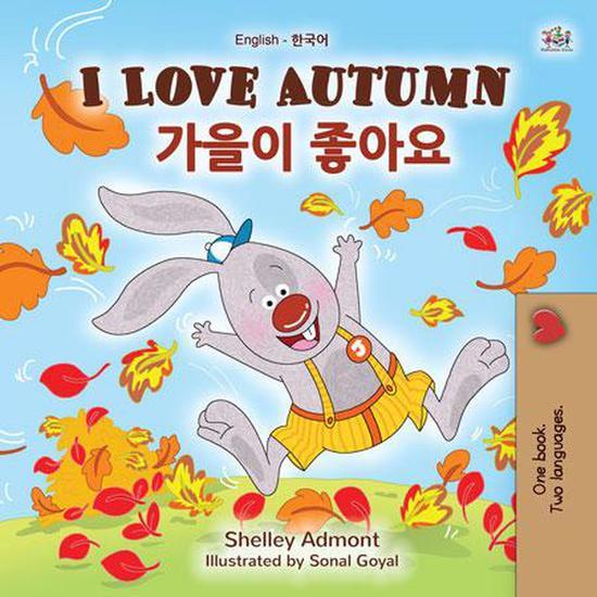 I Love Autumn 가을이 좋아요 - English Korean Bilingual Collection - cover