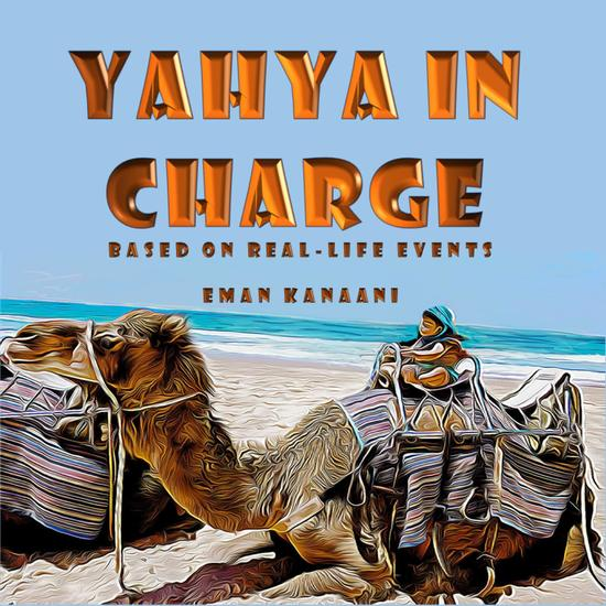 Yahya in charge - cover