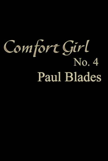Comfort Girl No 4 - cover