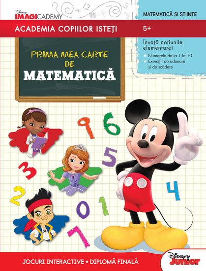 Prima Mea Carte De Matematica - cover