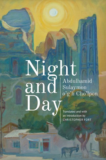 Night and Day - A Novel - cover
