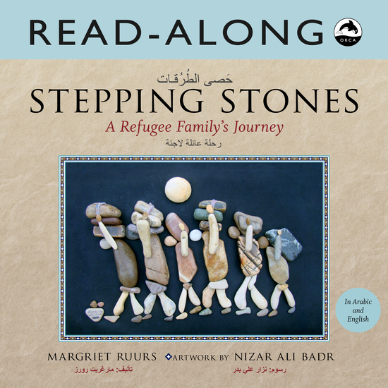 Stepping Stones - A Refugee Family's Journey - cover