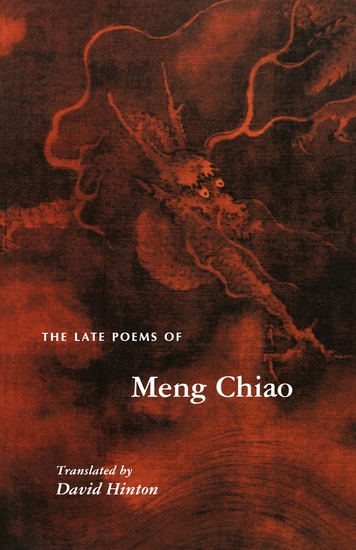 The Late Poems of Meng Chiao - cover