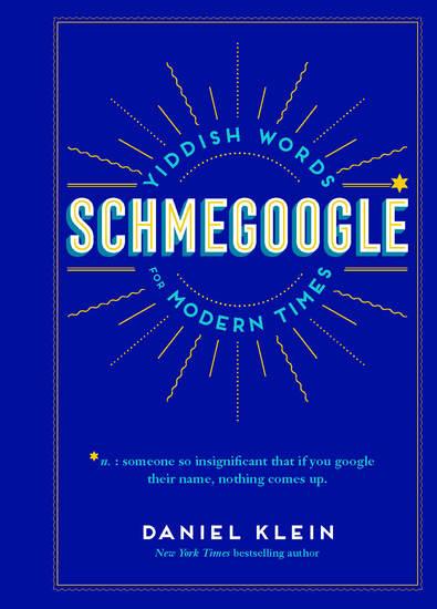 Schmegoogle - cover