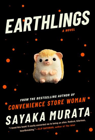 Earthlings - A Novel - cover