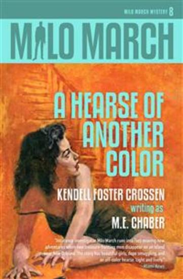 Milo March #8 - A Hearse of Another Color - cover
