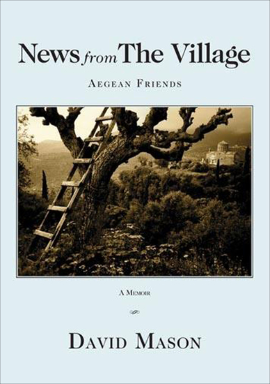 News from The Village - Aegean Friends - cover