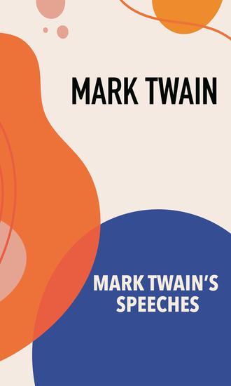 Mark Twain's Speeches - cover
