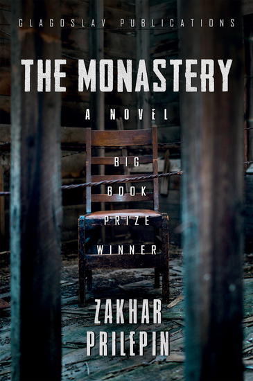 The Monastery - cover