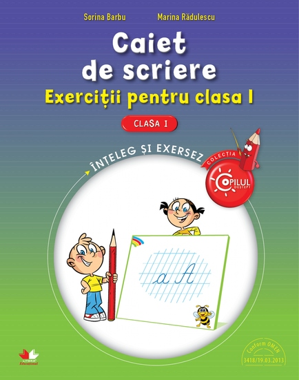 Caiet De Scriere Exercitii Pentru Clasa I - cover