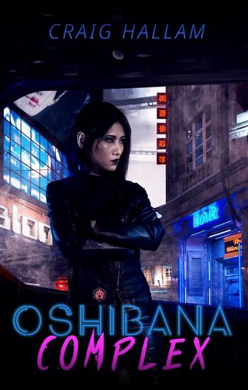 Oshibana Complex - cover