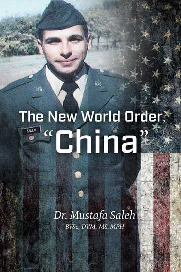"""The New World Order """"China"""" - cover"""