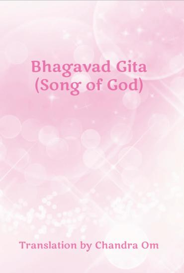 Bhagavad Gita (Song of God) - Translation by Chandra Om - cover