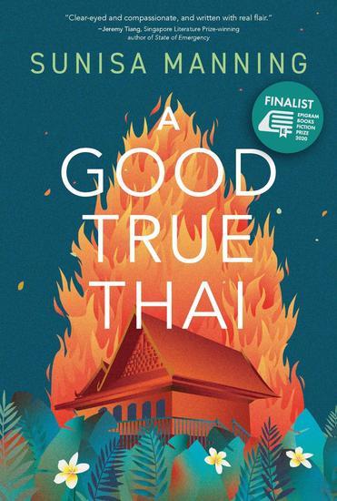 A Good True Thai - cover