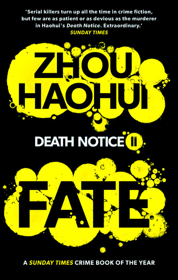 Fate - cover