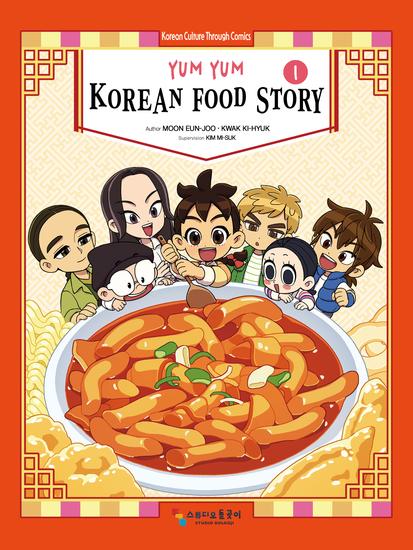 Yum Yum Korean Food Story 1 - cover