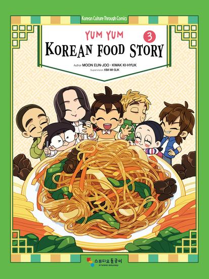 Yum Yum Korean Food Story 3 - cover