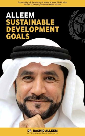 Alleem Sustainable Development Goals - cover