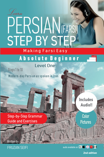 Learn Persian Step By Step - Making Farsi Easy - cover