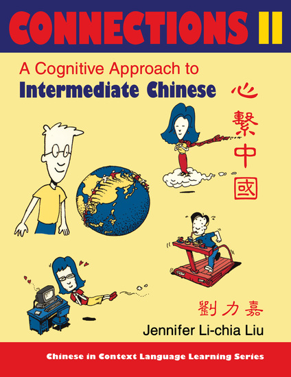 Connections II [text + workbook] Textbook & Workbook - A Cognitive Approach to Intermediate Chinese - cover