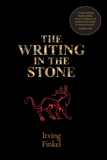 The Writing In The Stone - cover