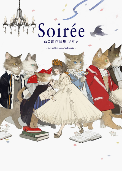 Soirée - Art Collection of nekosuke - cover