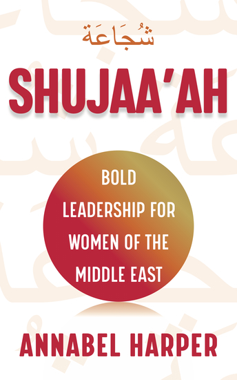 Shujaa'ah - Bold Leadership for Women of the Middle East - cover