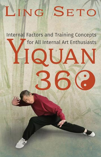 Yiquan 360 - cover