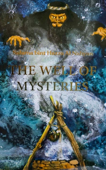 The Well of Mysteries - cover