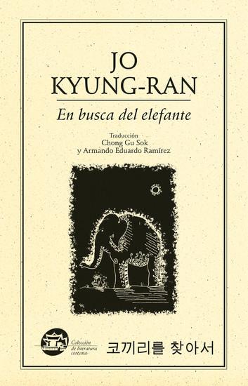 En busca del elefante - cover