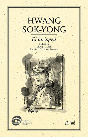 El huésped - cover