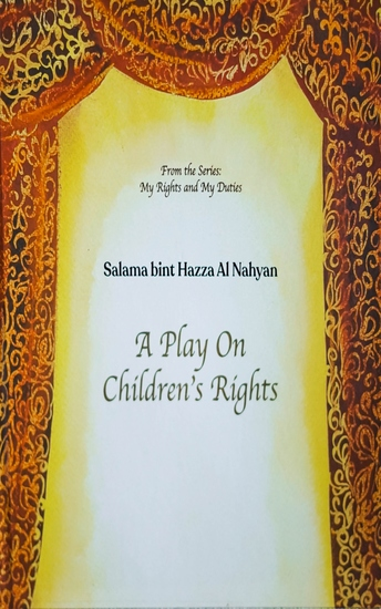 A Play on Children's Rights - cover