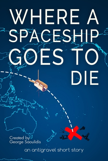 Where a Spaceship Goes to Die - cover