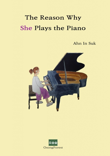 The Reason Why She Plays the Piano - cover