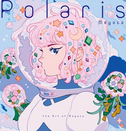 Polaris - The Art of Meyoco - cover