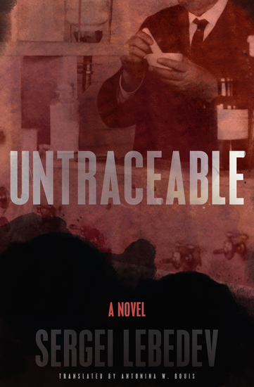 Untraceable - cover
