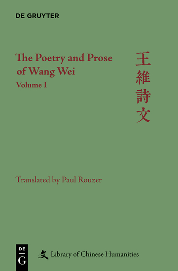 Wei Wang: The Poetry and Prose of Wang Wei Volume 1 - cover