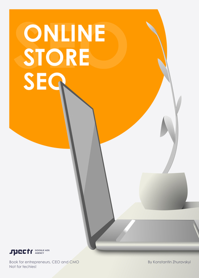 Online store SEO - A book for entrepreneurs CEO and CMO Not for techies! - cover