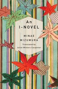 Read An I-Novel by Minae Mizumura