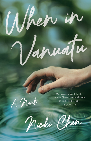 When in Vanuatu - A Novel - cover