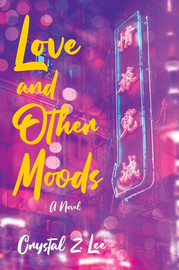 Love and Other Moods - cover