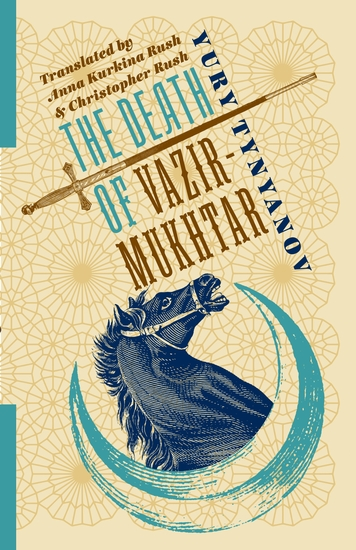 The Death of Vazir-Mukhtar - cover