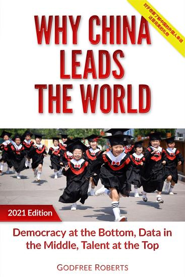 Why China Leads the World - Talent at the Top Data in the Middle Democracy at the Bottom - cover