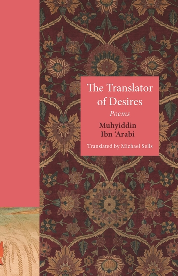 The Translator of Desires - Poems - cover