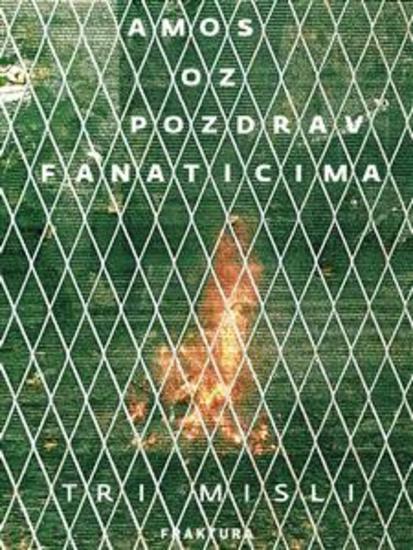 Pozdrav fanaticima - cover