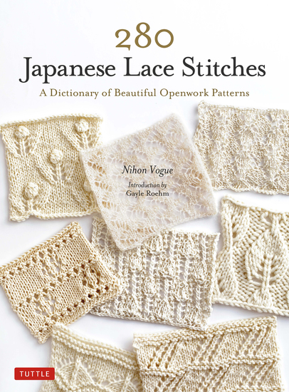 280 Japanese Lace Stitches - A Dictionary of Beautiful Openwork Patterns - cover