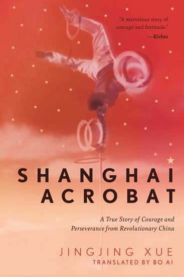 Shanghai Acrobat - A True Story of Courage and Perseverance from Revolutionary China - cover