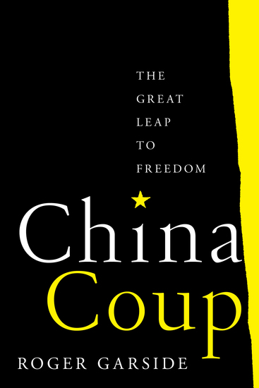 China Coup - The Great Leap to Freedom - cover