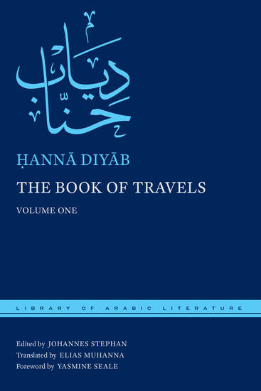 The Book of Travels - Volume One - cover